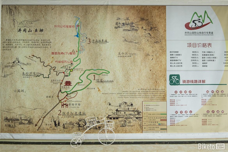 井冈山,山地车公园-5030.JPG