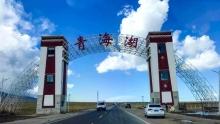 高歌三千追牦牛(十)环青海湖骑行全攻略