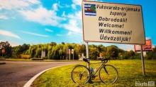 横穿欧洲17国 萨格勒布的骑行人群一半都是妹