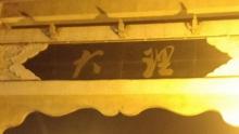 浪骑滇藏(3)风花雪月的大理古城
