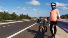 这个十岁姑娘不简单――曦姐的自行车海南环岛行!