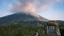 【小药水骑行日志】鹿儿岛D5:围观活火山樱岛
