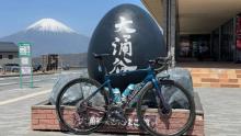 【小药水骑行日志】热海行D2:箱根群山,到湘南海岸